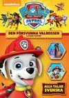 PAW Patrol Den försvunna valrossen & andra äventyr DVD