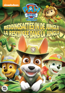 PAW Patrol Jungle Rescues DVD Belgium-Netherlands