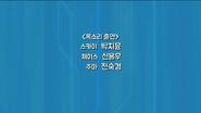 PAW Patrol Korean Cast Credits 02