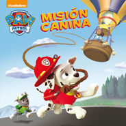 PAW Patrol Pup, Pup, and Away! Book Cover Spanish
