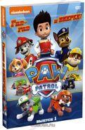 PAW Patrol DVD Russia