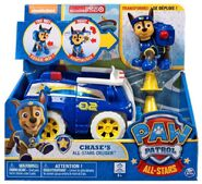 Chase's All-Stars Cruiser (Target Exclusive)