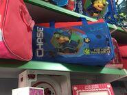 Spy Chase bag