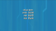 PAW Patrol Korean Cast Credits 01