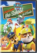 Pups Save the School