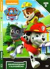 Tačke na patrulji Sezona 1 DVD 5 DVD
