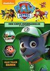 PAW Patrol Den sjove overraskelse og andre eventyr DVD