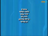 PAW Patrol Hebrew Cast Credits 02