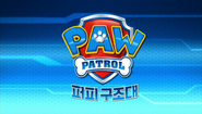 PAW Patrol Korean Title