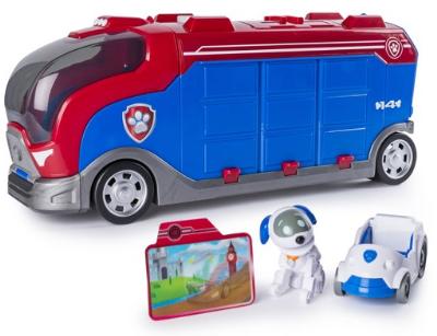 File:Robot dog official basic vehicle.png
