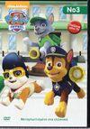 PAW Patrol PAW Patrol No3 DVD