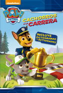 PAW Patrol Pit Crew Pups Book Cover Spanish