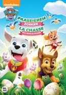 PAW Patrol Pups Save the Bunnies DVD Belgium-Netherlands