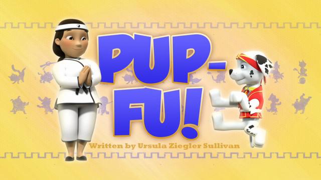 File:Pup-Fu! (HD).png