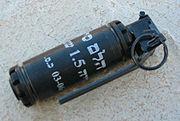 File:180px-IDF stun grenade.jpg