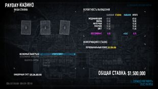 Casino interface