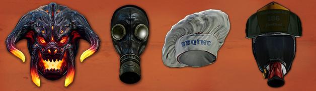 Bbq pack banner mask