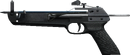 Пистолетный арбалет