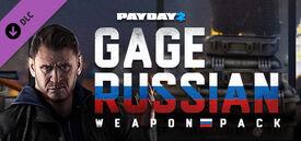 RussianPackHeader