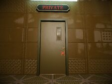 Privatedoor