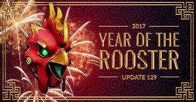 Year of the Fire Rooster!
