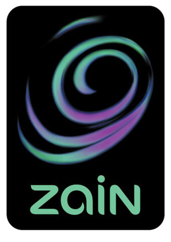 File:Zain-mtc-1-.jpg