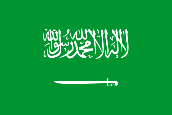 Saudi Arabia | Prepaid Data SIM Card Wiki | FANDOM powered