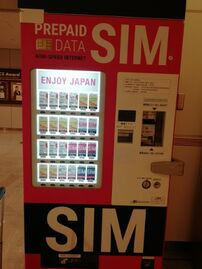 Japan | Prepaid Data SIM Card Wiki | FANDOM powered by Wikia