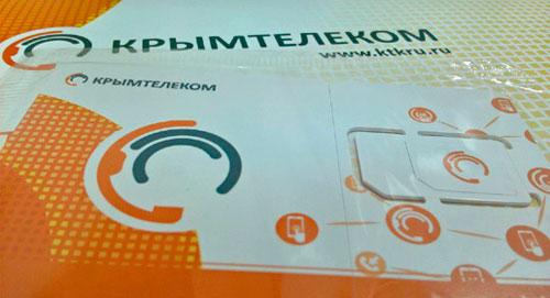 Krymtelekom-3