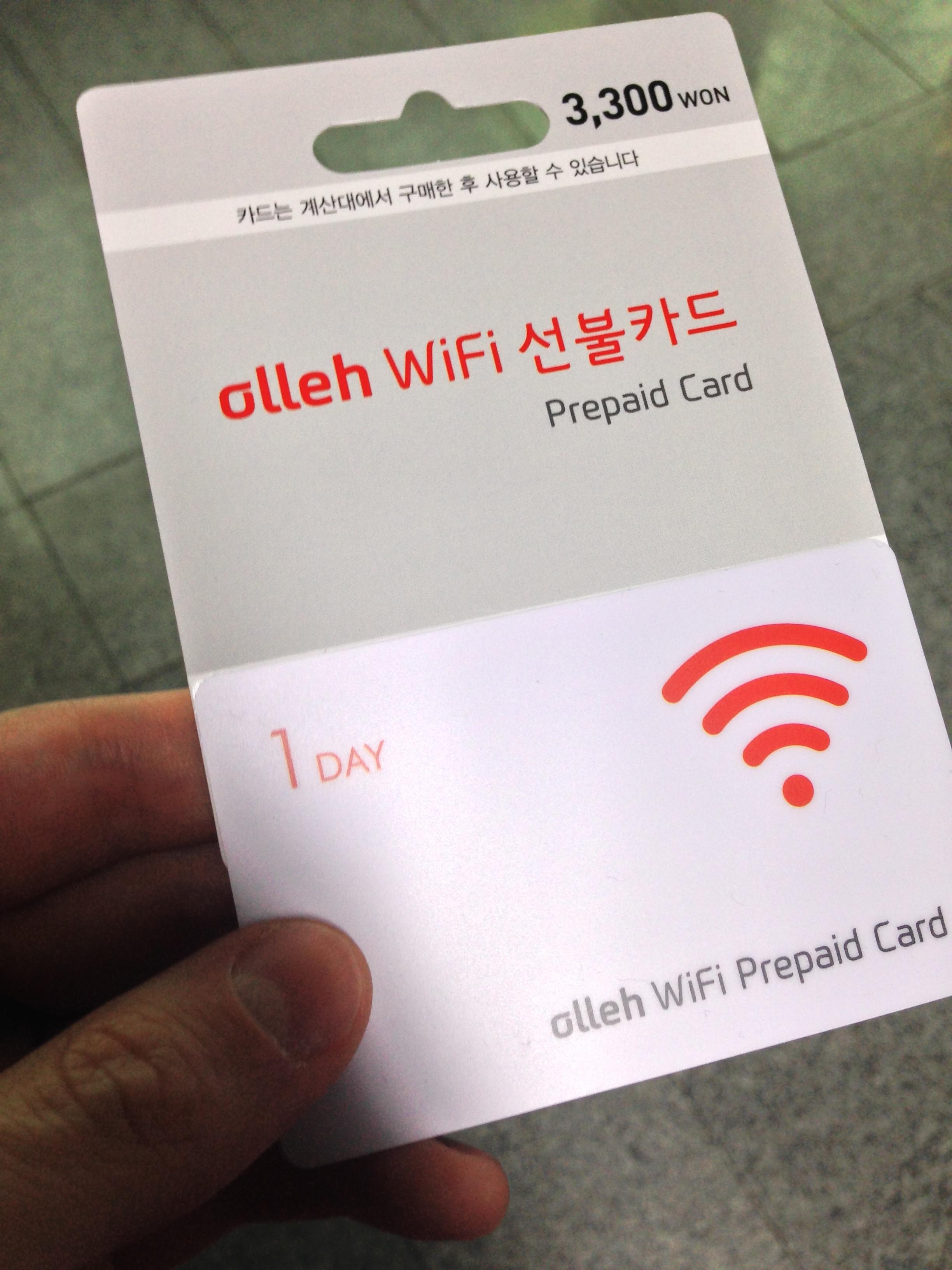korea south prepaid data sim card wiki fandom powered by wikia - Prepaid Sim Card Usa For Tourists