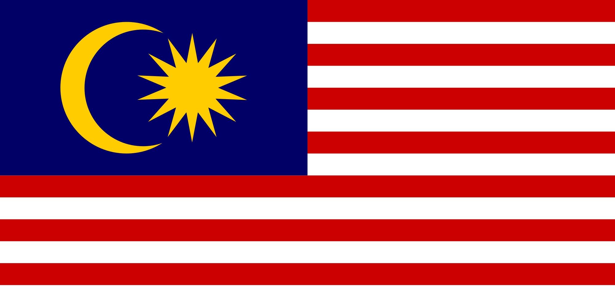 Malaysia | Prepaid Data SIM Card Wiki | FANDOM powered by Wikia