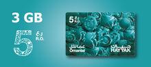 Omantel 5