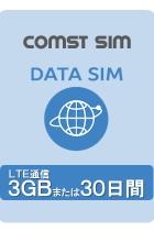 File:Data sim 140x210.jpg