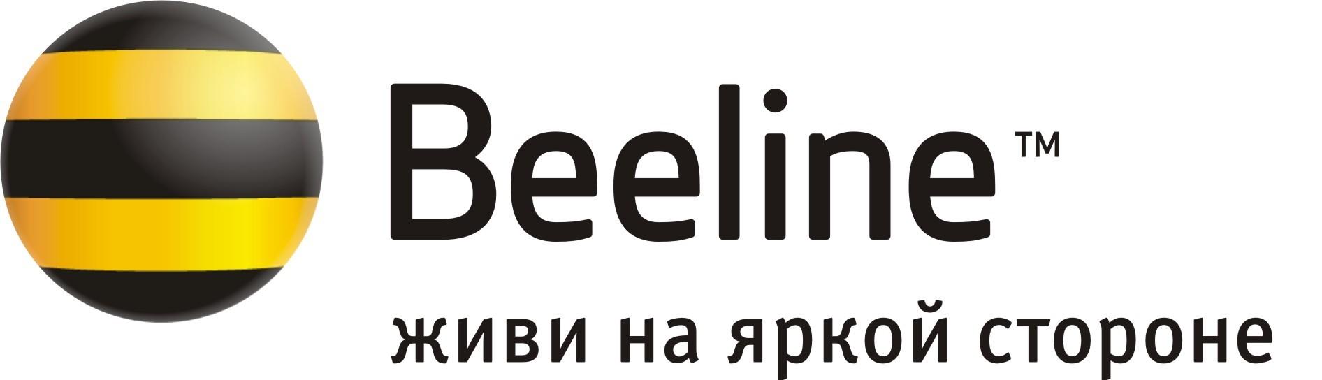 How to call the operator Beeline 27