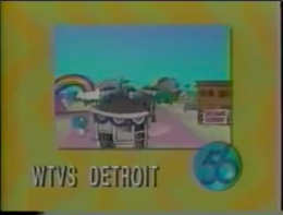PTV Park Station ID - Around PTV Park (WTVS 1995)