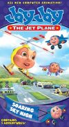 Soaring Sky High VHS cover