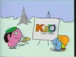12-3-1996 WVIZ Promos screenshot (2)