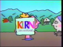PTV Park Station ID Greetings (1993 KLRN-TV) screenshot