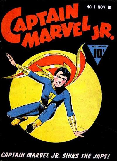 Captain Marvel Jr Public Domain Super Heroes Fandom Powered By