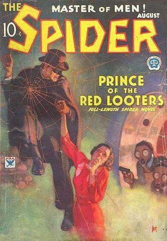 File:Spider 193408.jpg