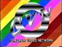 The second version of the logo