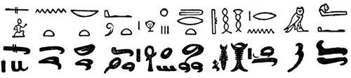 Hieroglyphics-1