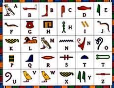Hieroglyphs2