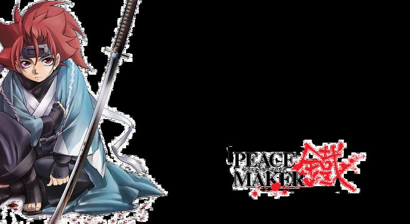 PeaceMaker-Kurogane-peacemaker-kurogane-13583475-1024-768-WikiHome