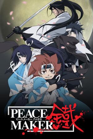Peace-maker-kurogane-anime-thumb