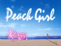 PeachGirlTWTitleCard