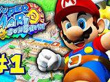 Super Mario Sunshine Part 1 - GET READY!