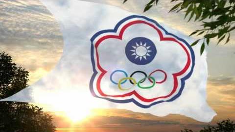 Taiwan Olympic Anthem