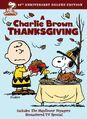 Charlie Brown Thanksgiving DVD 2013.jpg