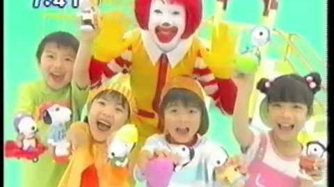 【CM】マクドナルド ハッピーセット スヌーピー【2003年】